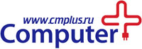 """Компания """"Компьютер+"""""""